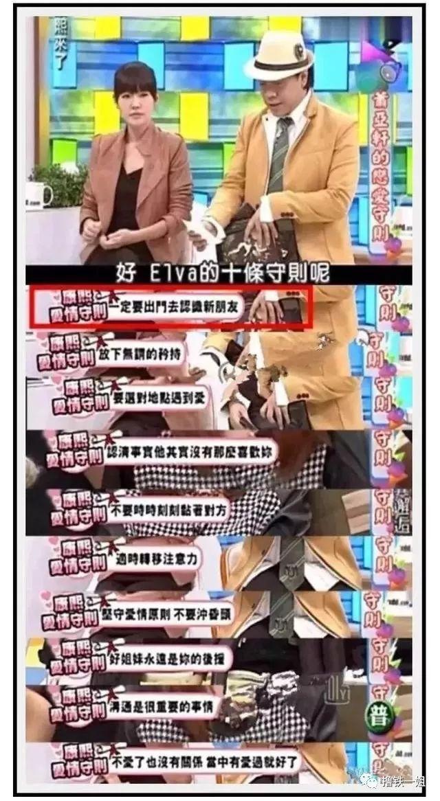 年抛男友萧亚轩找了小自己16岁的大学生!男方被喷借机上位,看完他的背景闭嘴了...