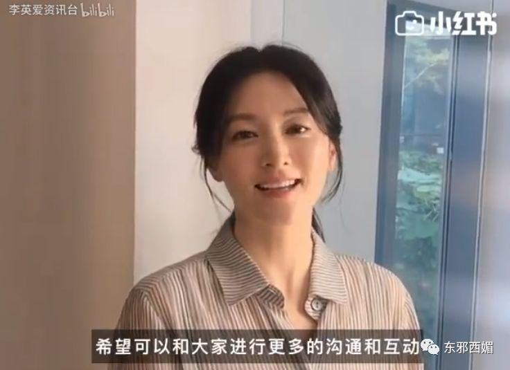 嫁了豪门的韩国女神终于复出!48岁还美成这样也太过分了吧