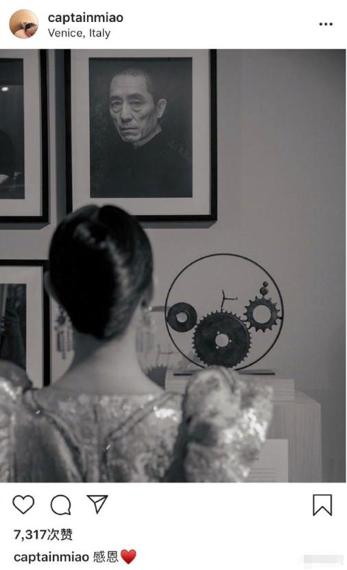 倪妮赴威尼斯参加电影节晒与张艺谋照片同框道感恩