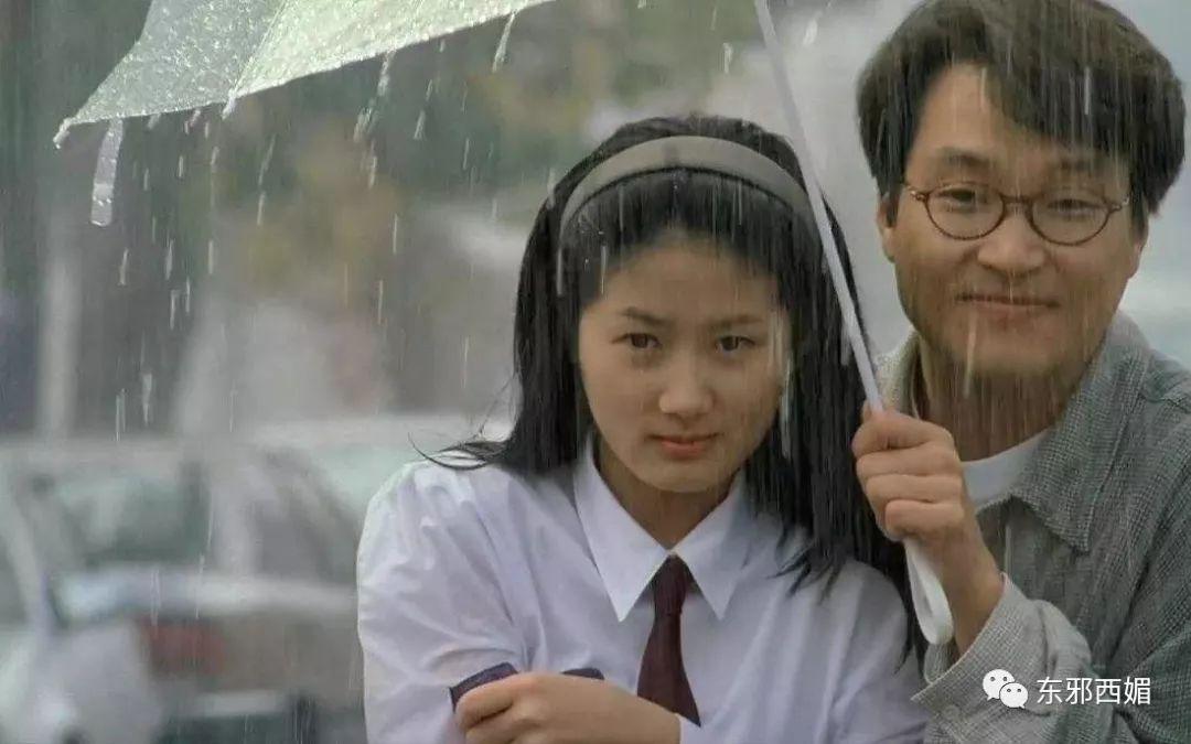 李英爱 大长今 豪门