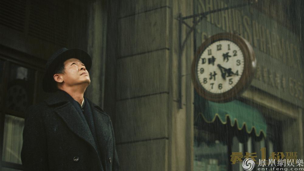 全员戏骨王志文主演电影《最长一枪》定档9月6日