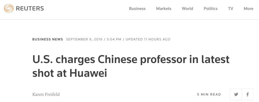 """美指控中国学者帮华为""""偷技术"""",华为回应很坚决"""