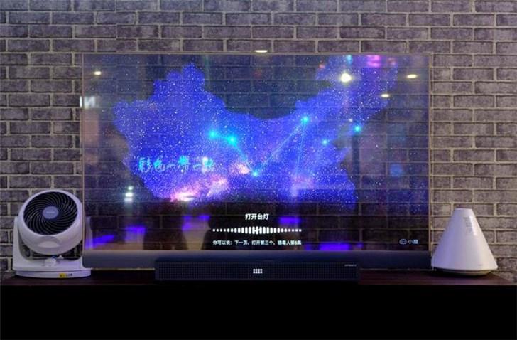 數碼 正文  據介紹,創維全透明oled電視的屏幕顯示有多種形態,可輕松圖片
