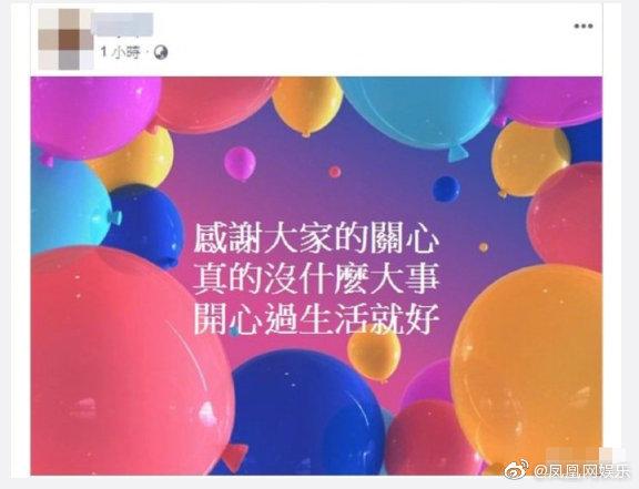 梁静茹承认离婚曾表示无法跟前夫一直交往