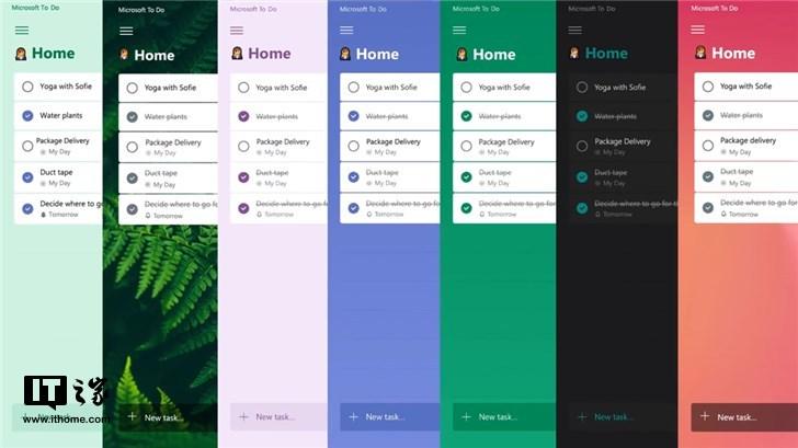 微軟推出全新設計To Do:希望奇妙清單用戶能看到誠意