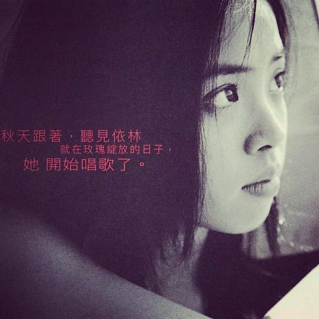 省成本典范!蔡依林用18岁旧照做巡演海报遭粉丝调侃