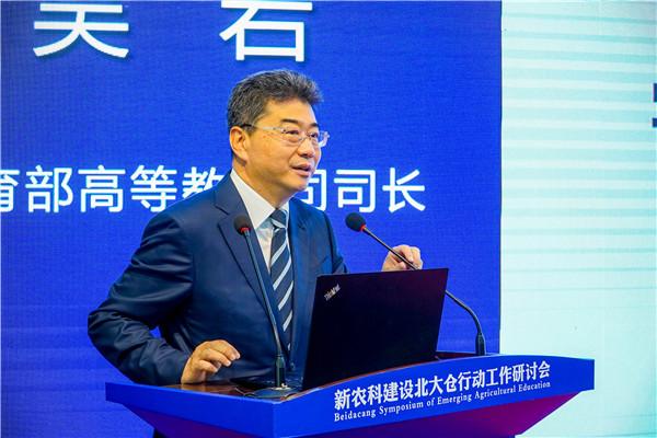 http://www.hljold.org.cn/tiyuhuodong/250893.html