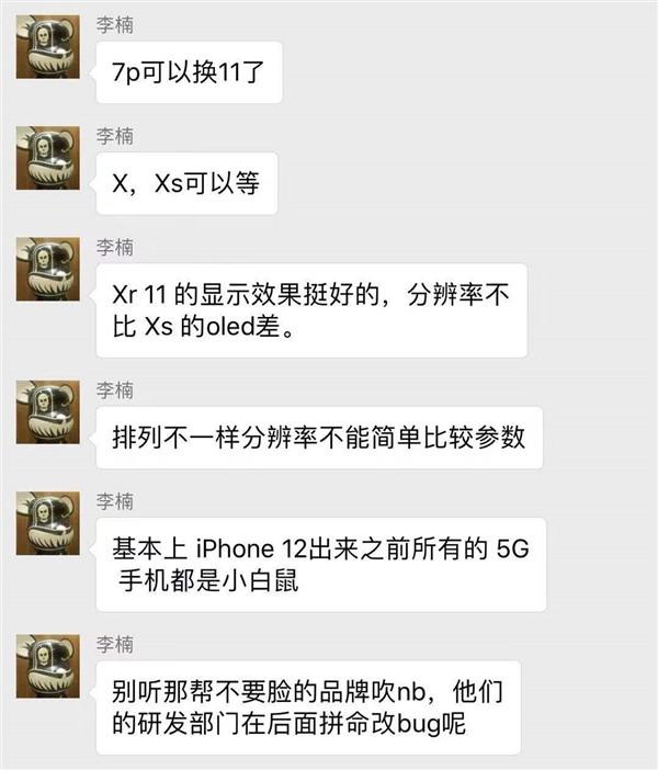 http://chengrj.cn/hulianwang/193076.html