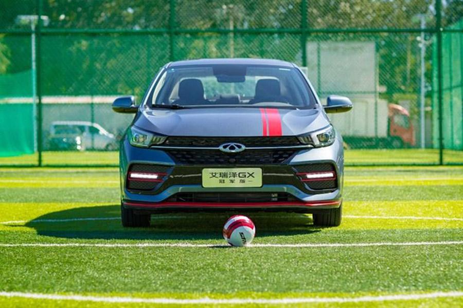 艾瑞泽gx 冠军 奇瑞 前大灯 菲戈 世界足球 红色 车型 车联网
