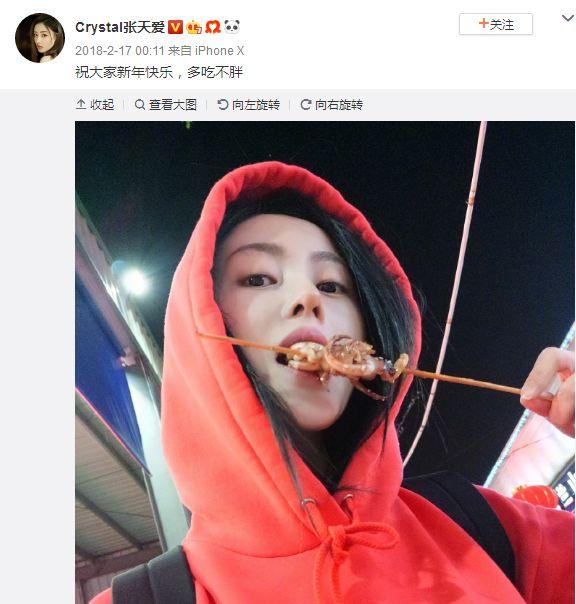 张天爱 王大陆 节目 综艺 演技 徐开骋 哎呀好身材