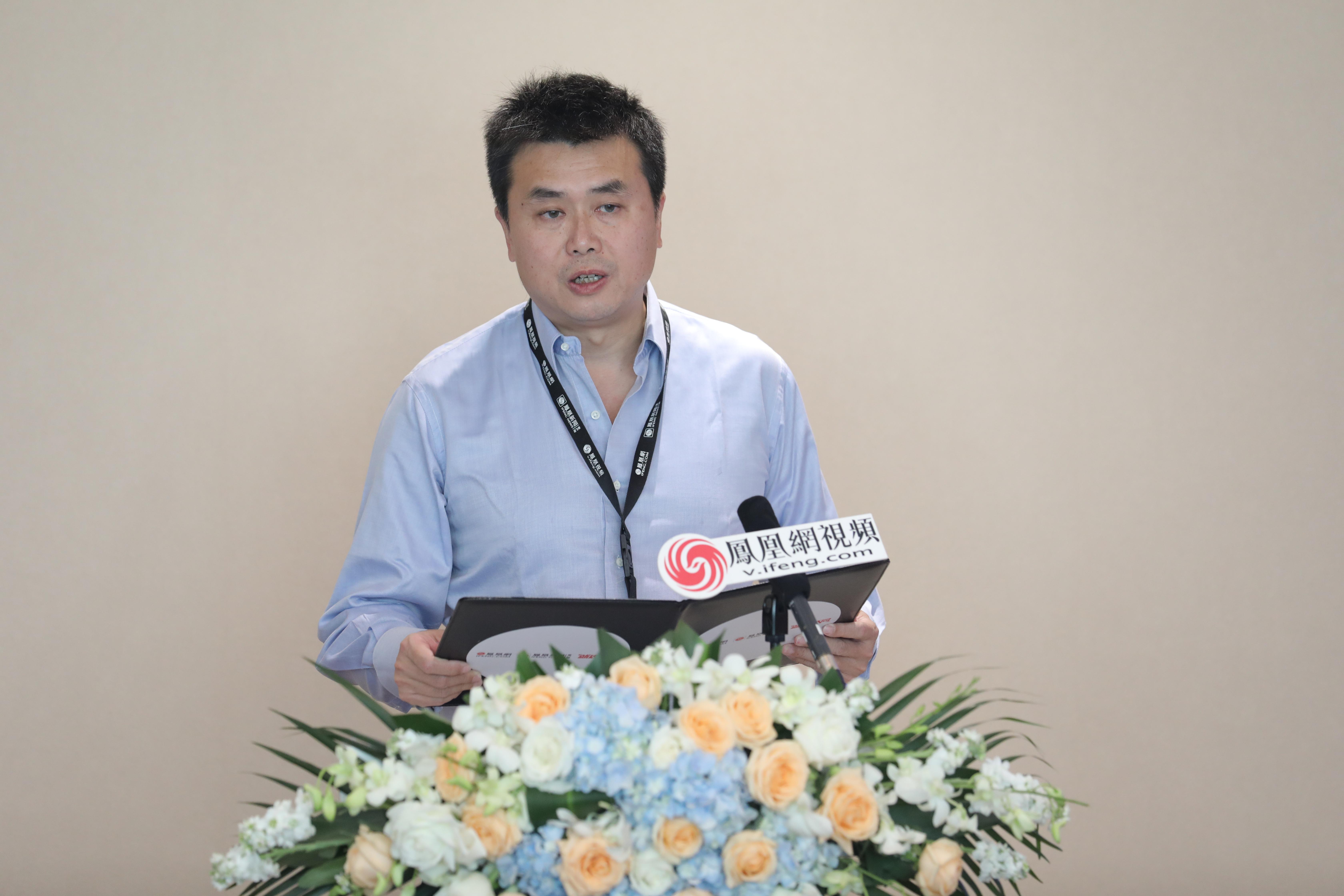 凤凰网CEO 刘爽致辞