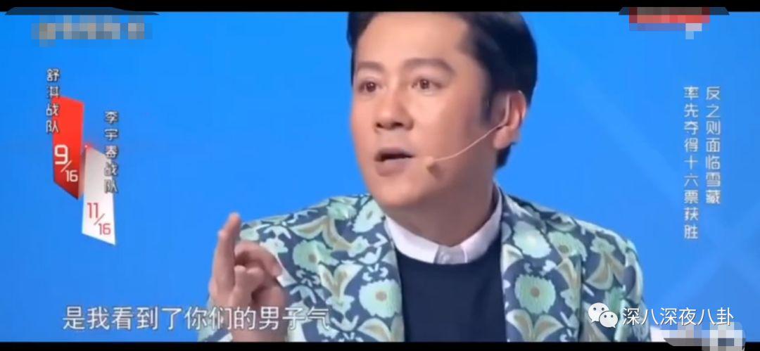 蔡国庆迷惑行为大赏:谜一样的母系爱人