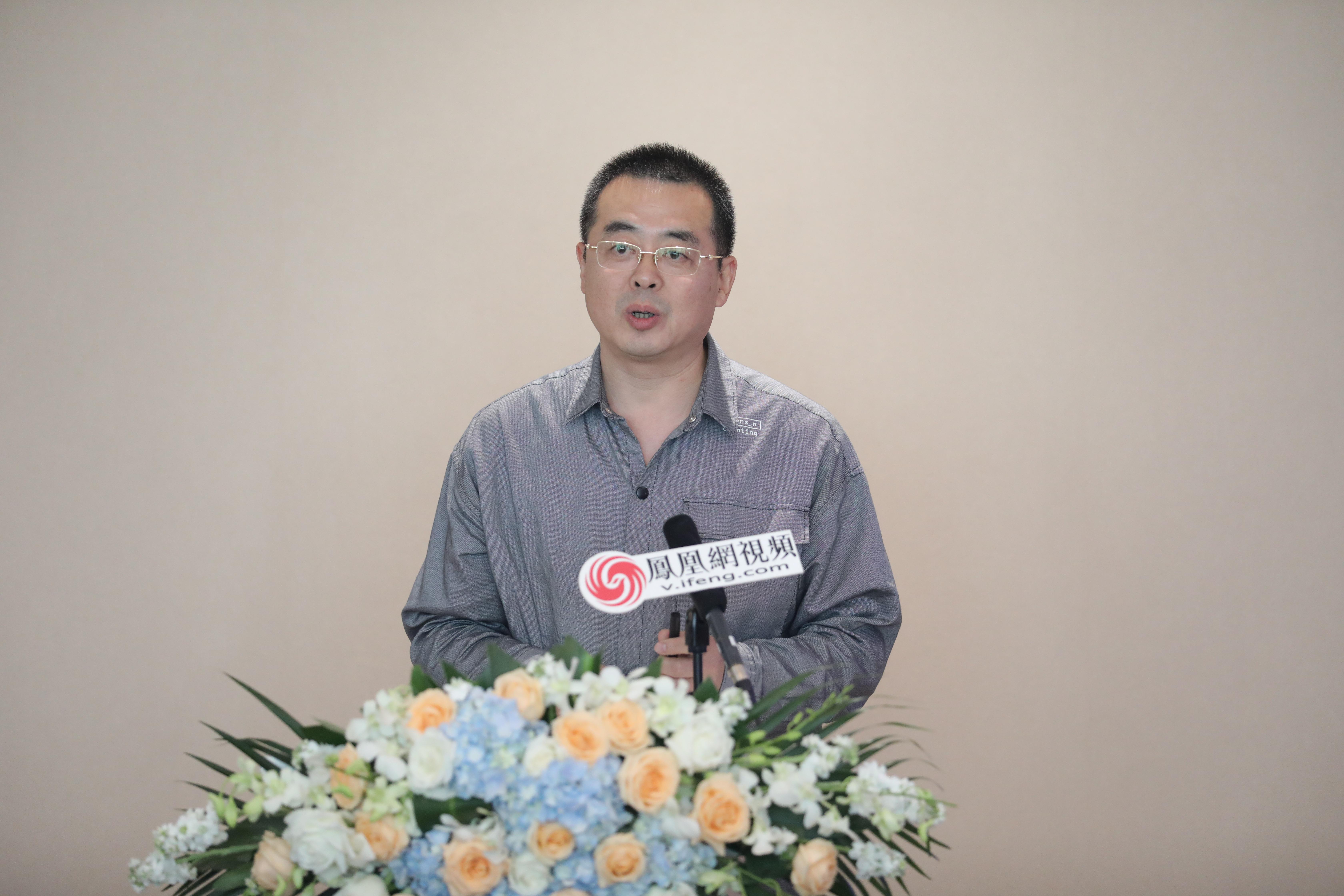 凤凰网IP工作室总监樊庆元致辞