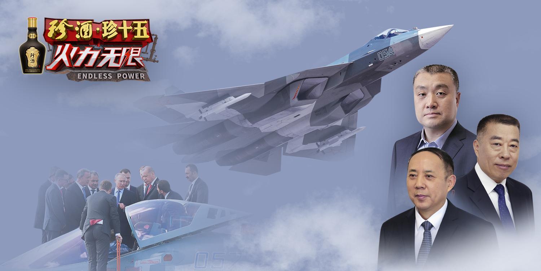 火力无限|苏57体现俄战机设计新思路 普京亲自推销
