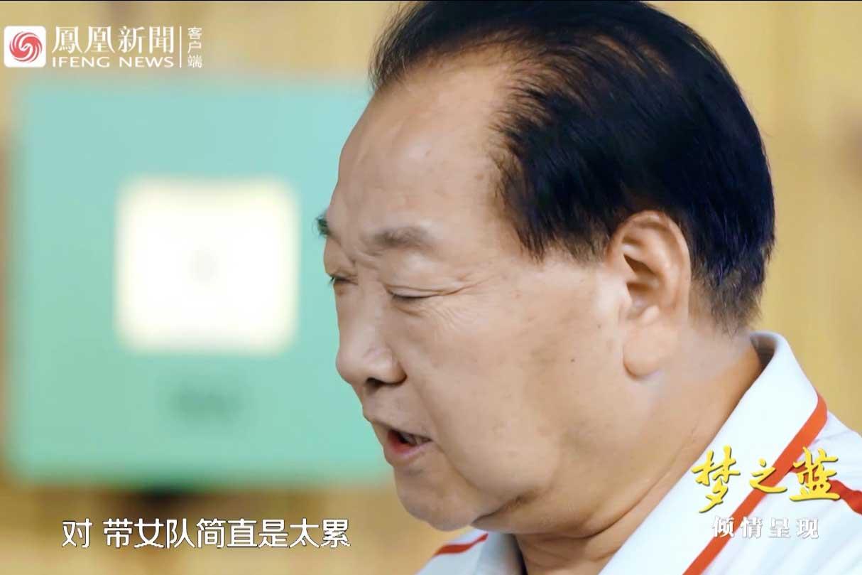 许海峰:当女队教练最累