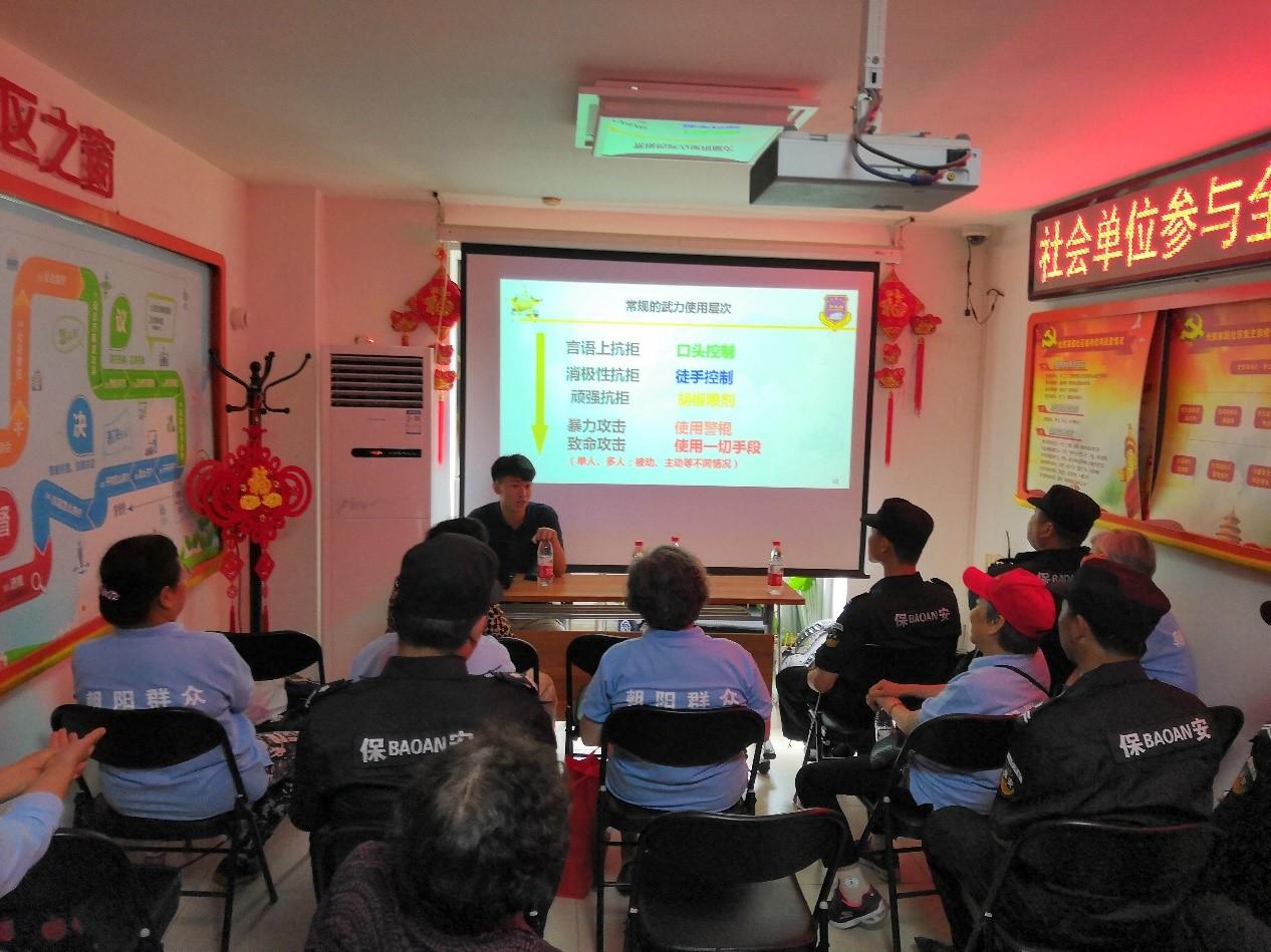 社会单位参与全要素小区安全防卫能力提升项目 ——走进香河园街道