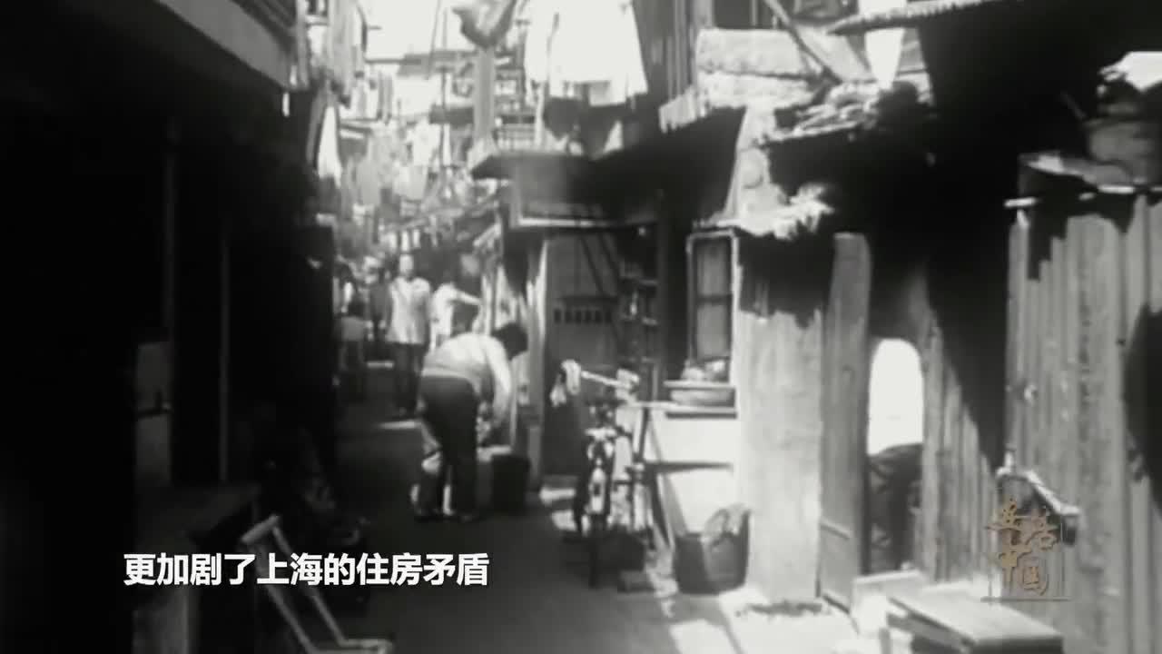 """买彩票微信群,专题片《安居中国》 """"鸳鸯楼""""里的爱情"""
