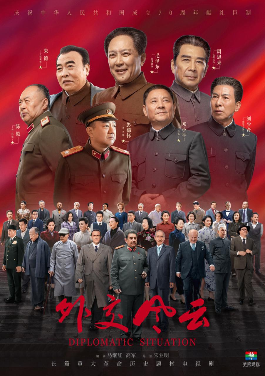 青年歌唱家孔庆学(孔庆旺丹)为电视剧《正气外交》唱响风云之歌保密局的谍战电视剧穿图片