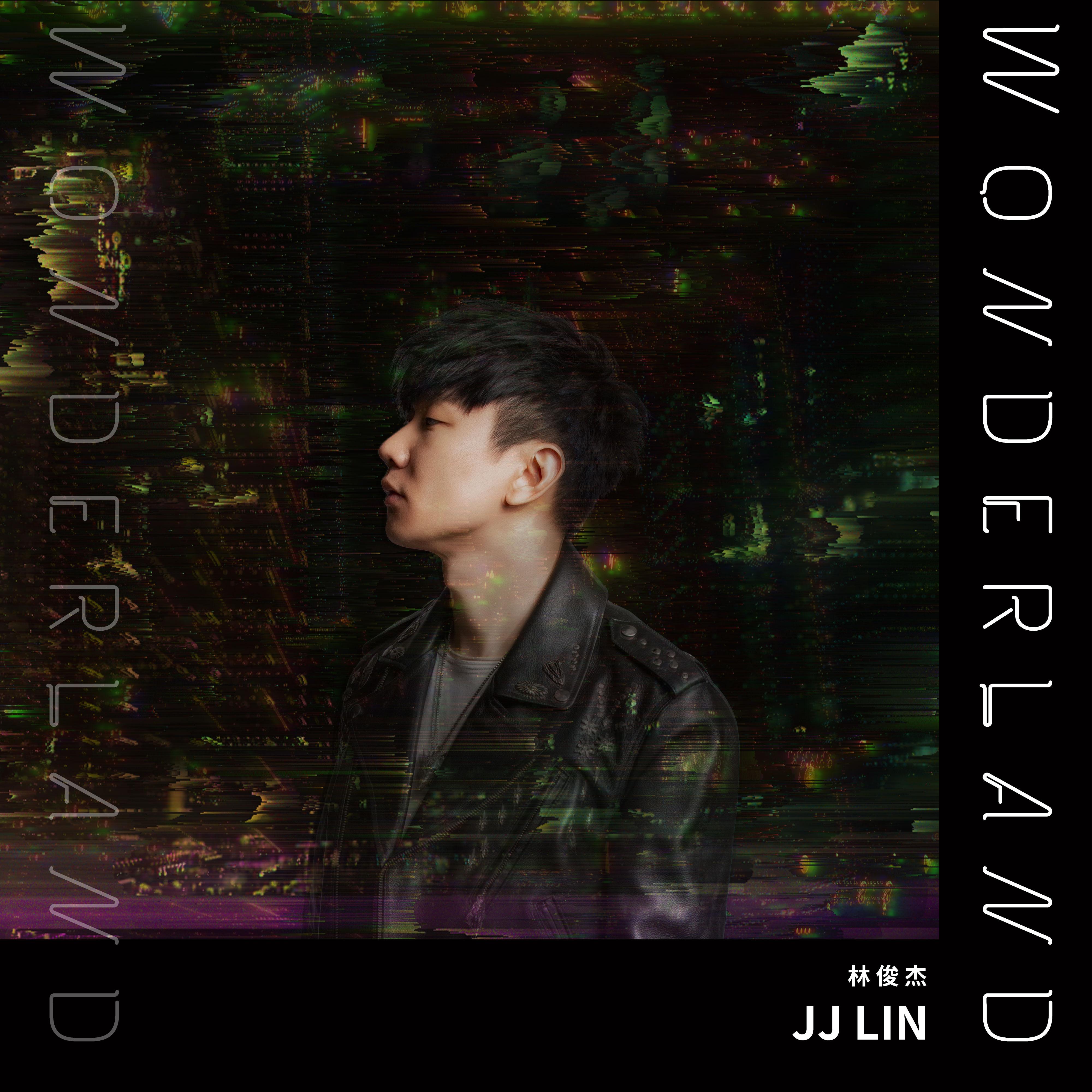 林俊杰2019年重點新歌《wonderland》震撼發布 耗時十六年打造重磅圖片