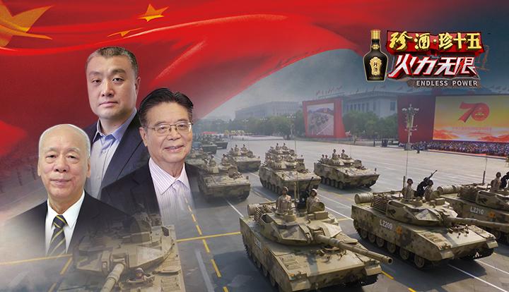 幸运28系统破解,火力无限 少将看阅兵:中国军事硬实力快速提高 软实力仍需加强