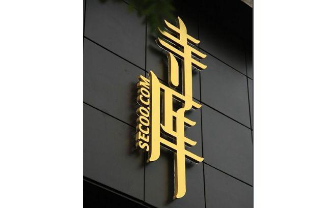 要聞匯總   受加拿大鵝等品牌影響國內羽絨服漲價;dg或將重啟中國業務