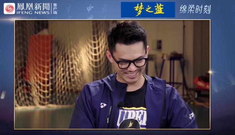 林丹身材叫板彭于晏