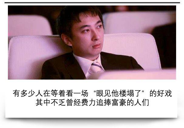 王思聪的《百万英镑》:多少追捧过他的人,如今在等着看他破产?