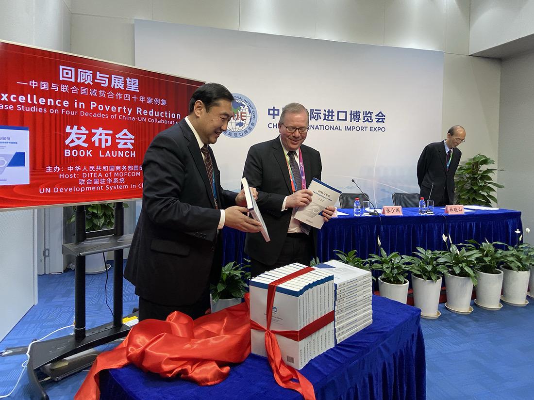 回顾与展望——中国与联合国减贫合作四十年案例集
