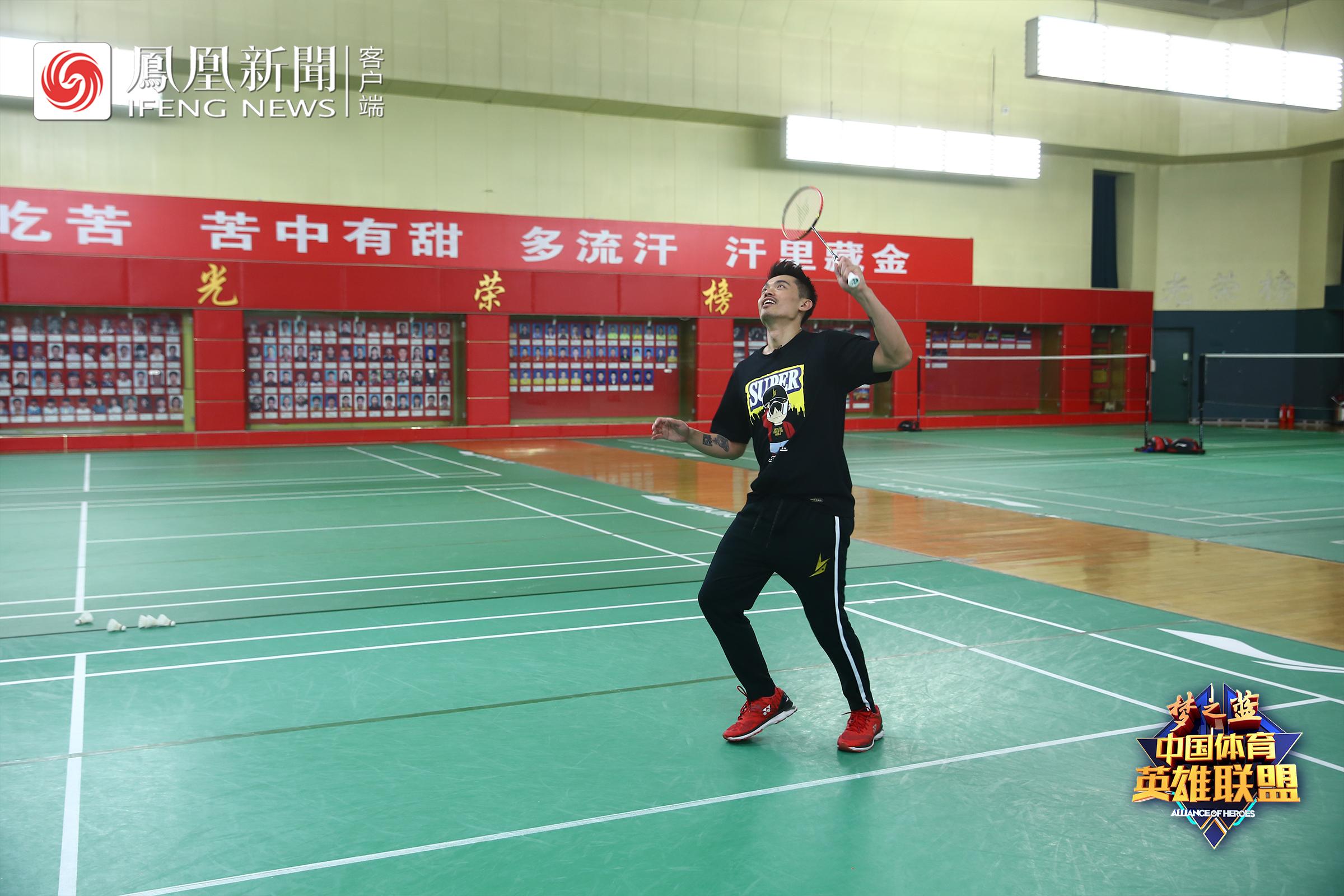 林丹羽毛球对战邓亚萍险胜