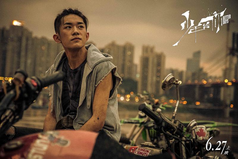 少年的你:使命感才是青春类型电影的重要维度和内涵