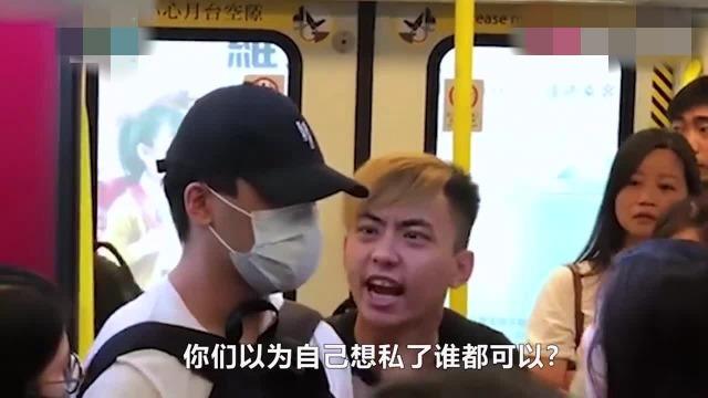 前nba球员詹姆斯·唐纳森:美英帮不了香港 香港属于图片
