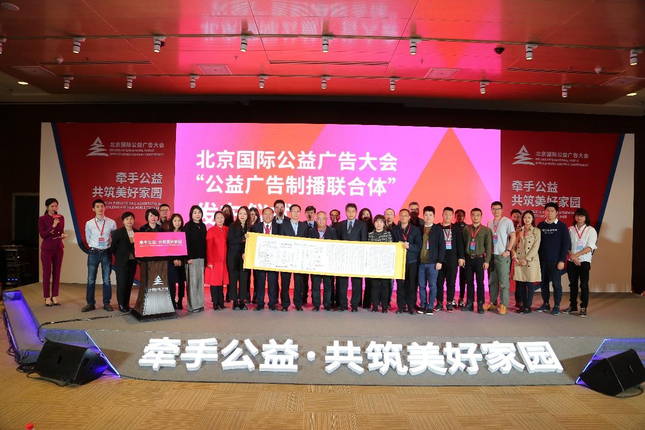 中国扶贫基金会《2018年度中国演艺明星公益察看报告》