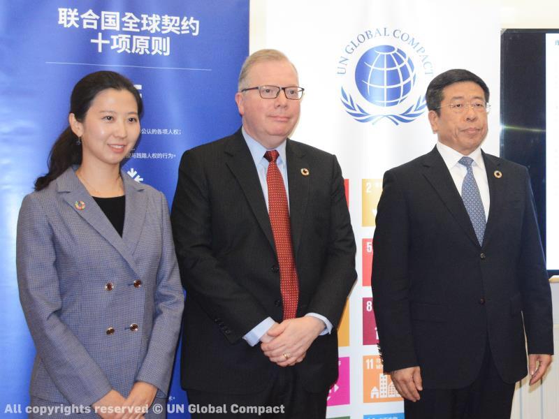 联合国全球契约组织媒体圆桌会议 — 暨中文官方网站全球上线仪式成功举办