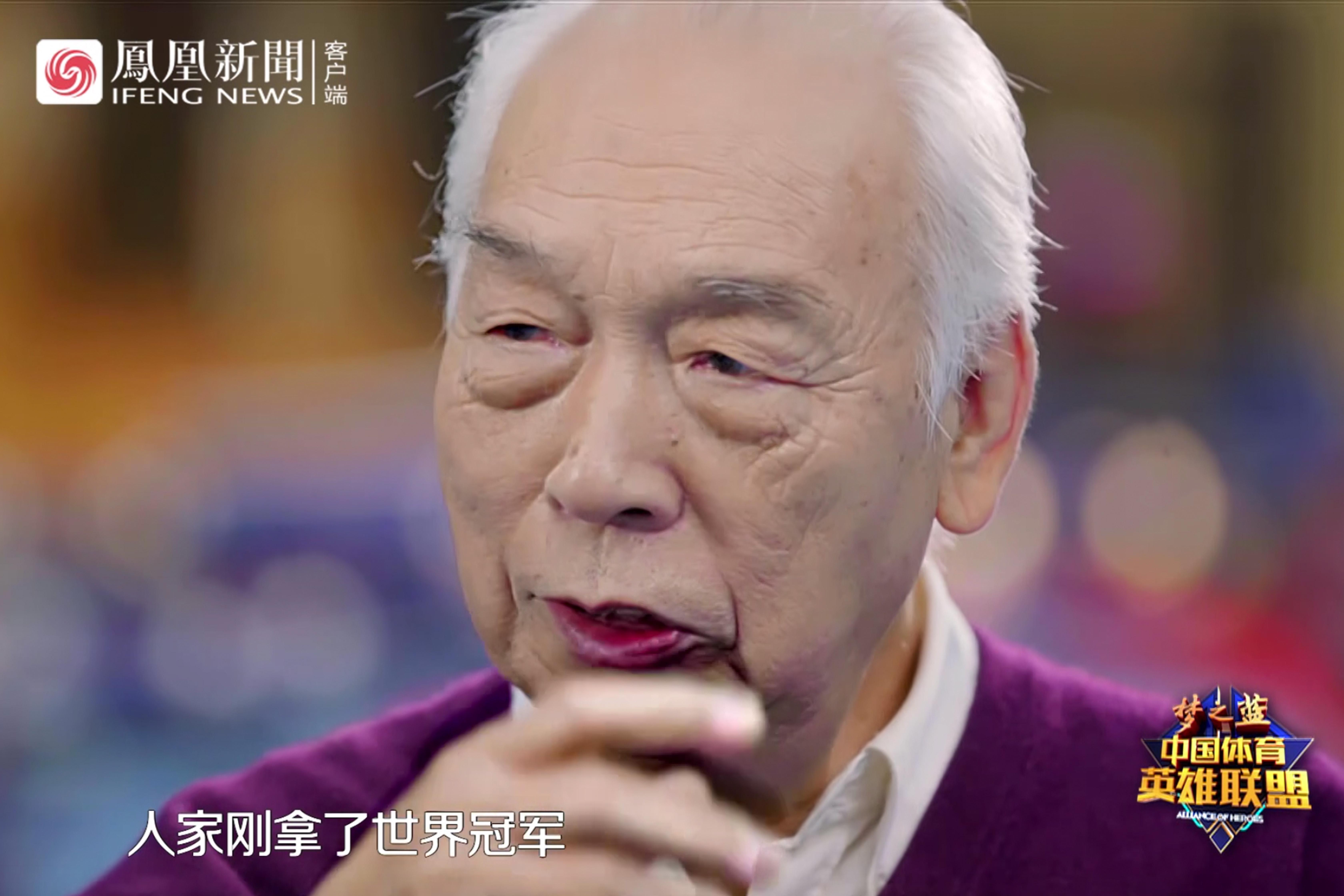 梦之蓝《中国体育英雄联盟》小剧场
