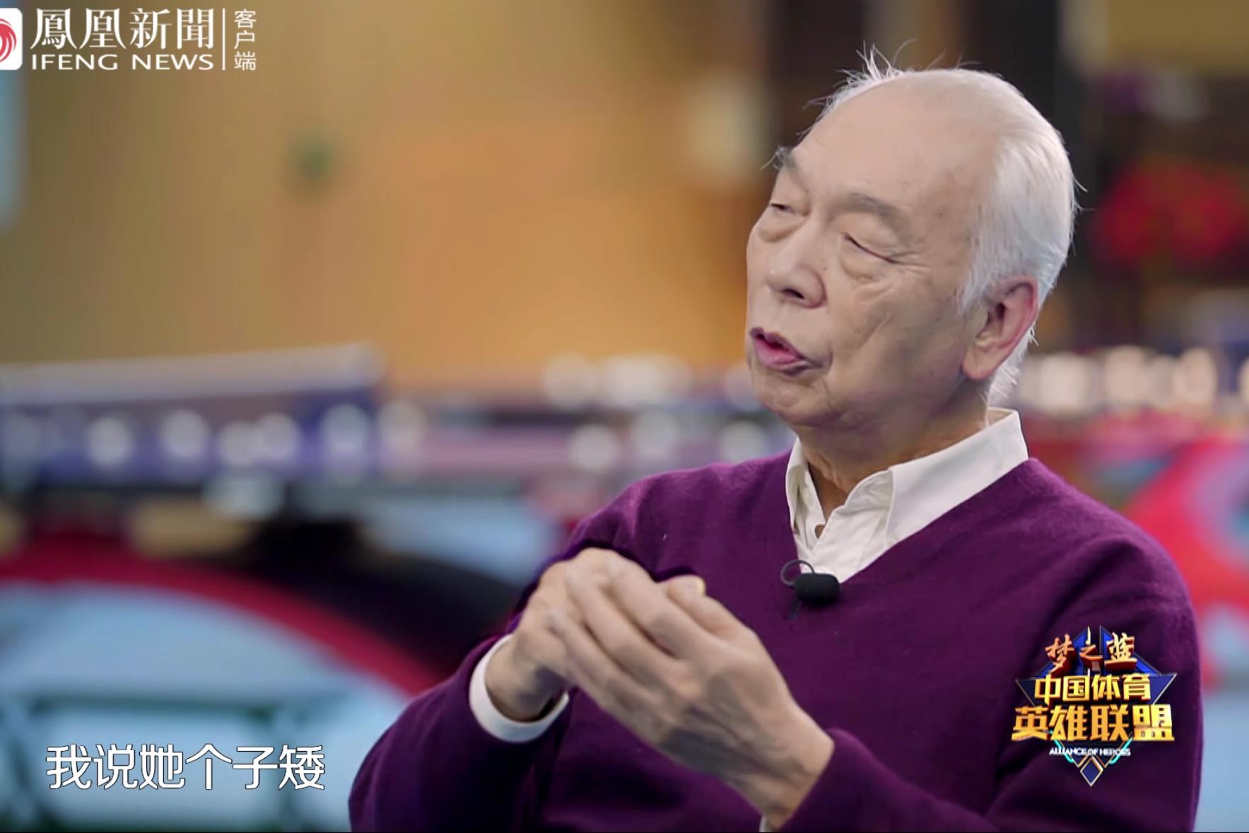 邓亚萍外貌曾被国家队教练嫌弃
