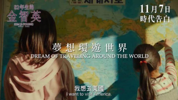 金智英 刘在石 女人 抑郁症 韩国 文在寅 女性