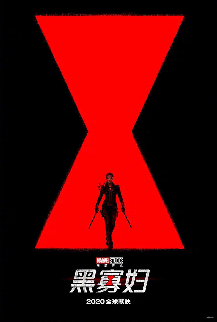 《黑寡妇》全球首支先导预告片出炉2020年北美上映