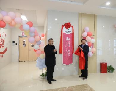 江西省妇幼保健院九龙湖院区妇科一病区开科