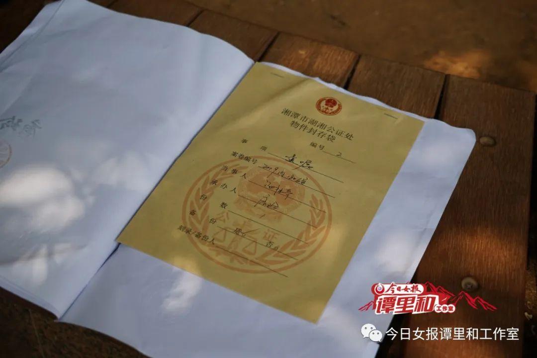 汤桂奇立下遗嘱,唯一的儿子汤海军没有作为房子的受益人
