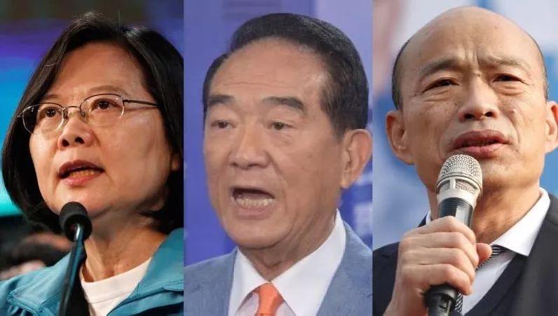 侠客岛:蔡英文当选连任 将对两岸关系产生何种影响?