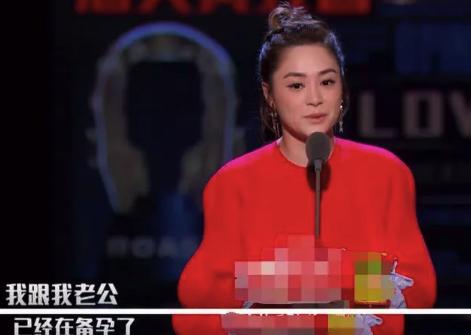 """阿娇自曝积极备孕增肥20多斤否认老公""""吃软饭"""""""