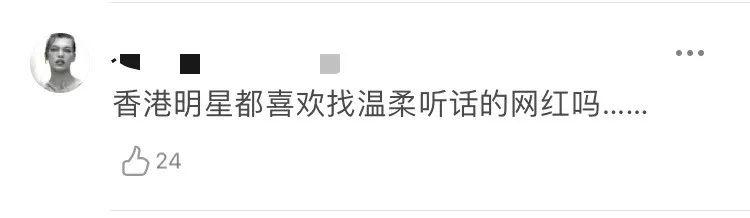 天王夫妇的爱情:小卖部买辣条、垫报纸吃饭…网友:土得有点甜
