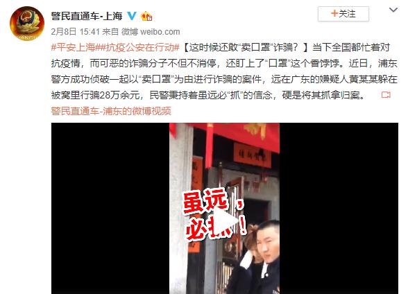 """乐华旗下艺人""""卖口罩""""诈骗28万被刑拘,回应:已解约"""