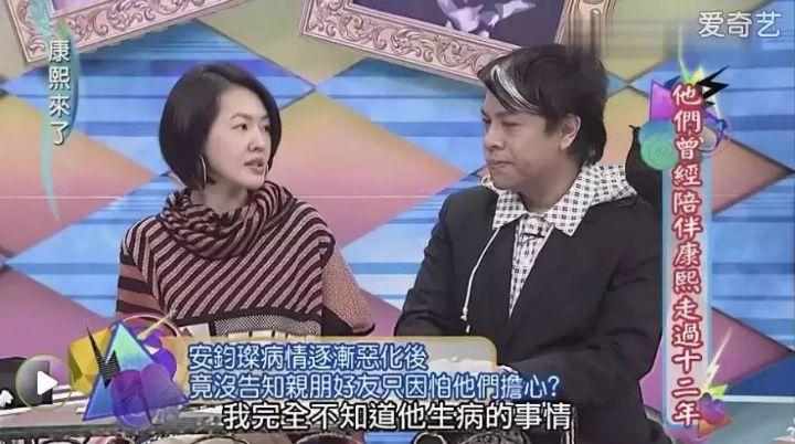 小s 康熙 蔡康永 康熙来了 刘真