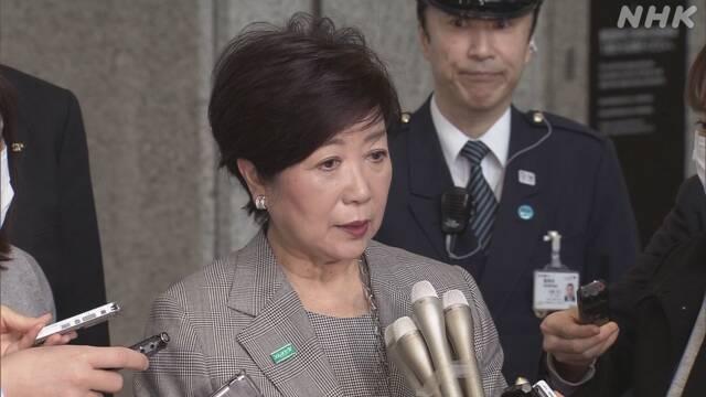 确诊超500人 东京都已成日本新冠感染人数最多县