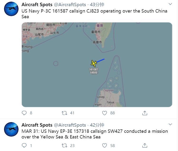美国军机一天内同时飞入南海东海黄海上空(组图)