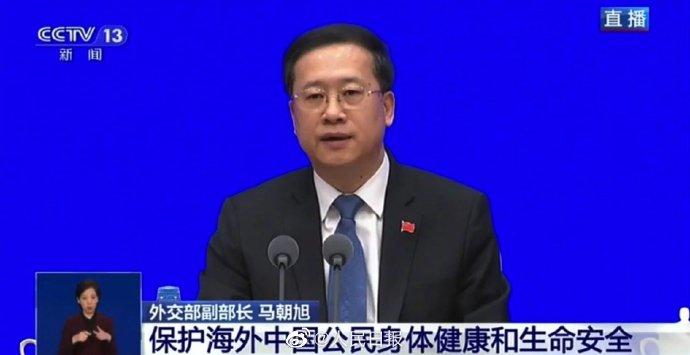 中国外交部:接英国留学生飞机已在9点半起飞(图)