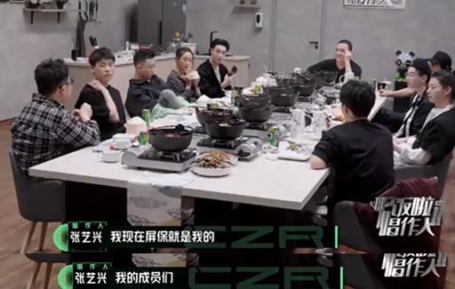 张艺兴透露常和EXO海外相聚手机壁纸也是队友