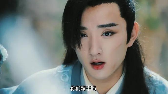 """于小彤扮""""天下第一美男"""",却化烟熏妆和粗眼线?"""