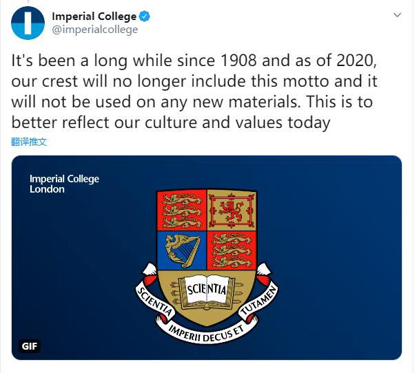 【邓友琪】_英国帝国理工学院更新校徽、停用校训:不符合当下价值观